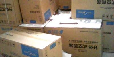 库存电器回收_家用电器尾货回收