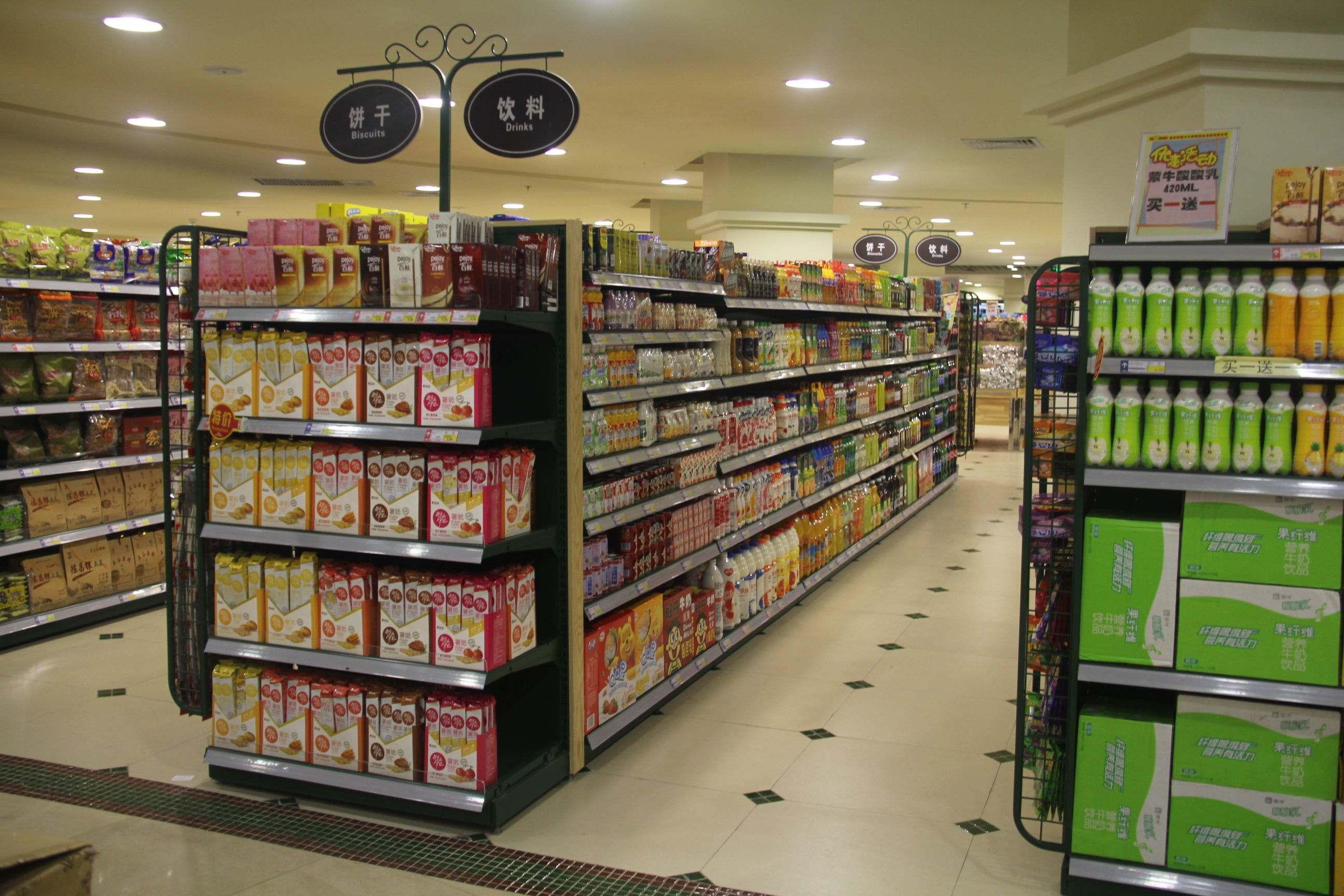 超市设备回收